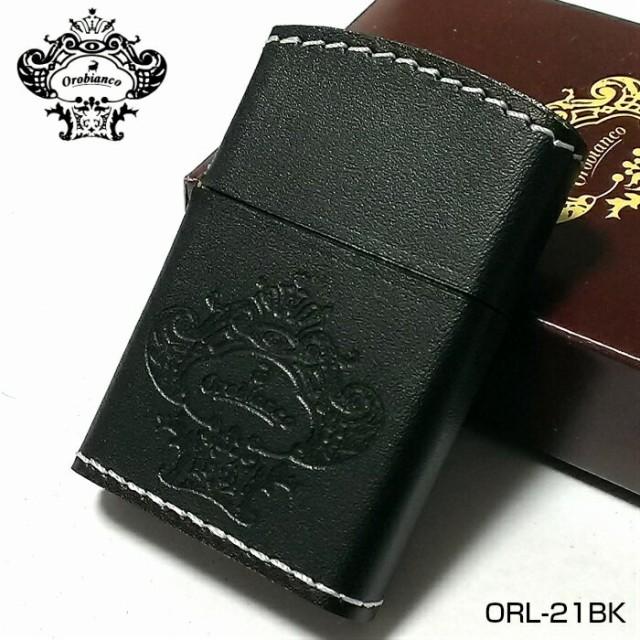 オイルライターオロビアンコ Orobianco 本革巻き ブラック かっこいい ブランド ジッポ型ライター おしゃれ メンズ プレゼント ギフト