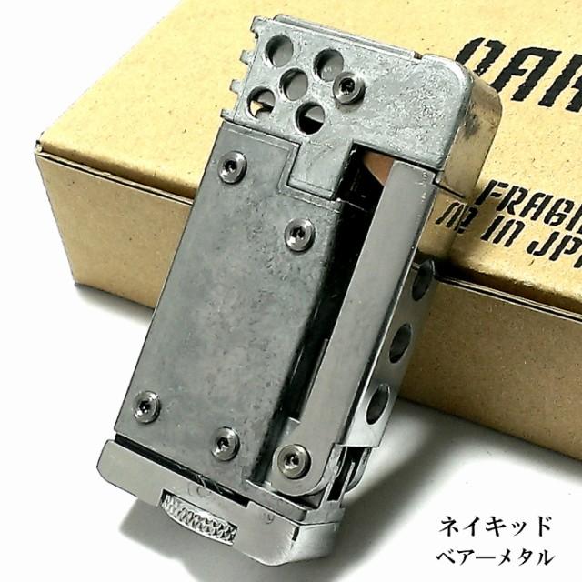 オイルライター ネイキッド ベアーメタル naked おしゃれ レトロ 日本製 シルバー かっこいい 銀 ワイルド メンズ ブランド ギフト