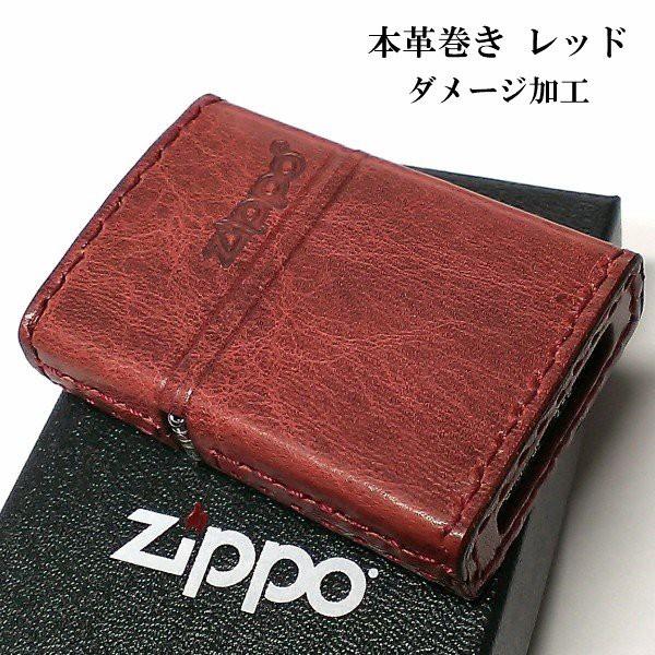 ZIPPO ライター 本革巻き ジッポ ダメージ加工 レッド かっこいい 赤 牛革 ユーズド仕上げ ジッポロゴ シンプル おしゃれ ギフト
