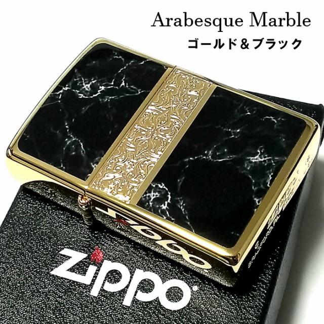 ZIPPO ライター アラベスク&黒大理石 ジッポ Arabesque Marble 両面加工 彫刻 ゴールド ブラック 金タンク かっこいい メンズ ギフト