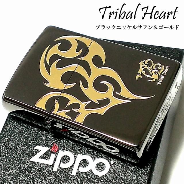 ZIPPO ライター トライバルハート ジッポ かっこいい ブラックニッケルサテン&ゴールド 可愛い メンズ レディース おしゃれ