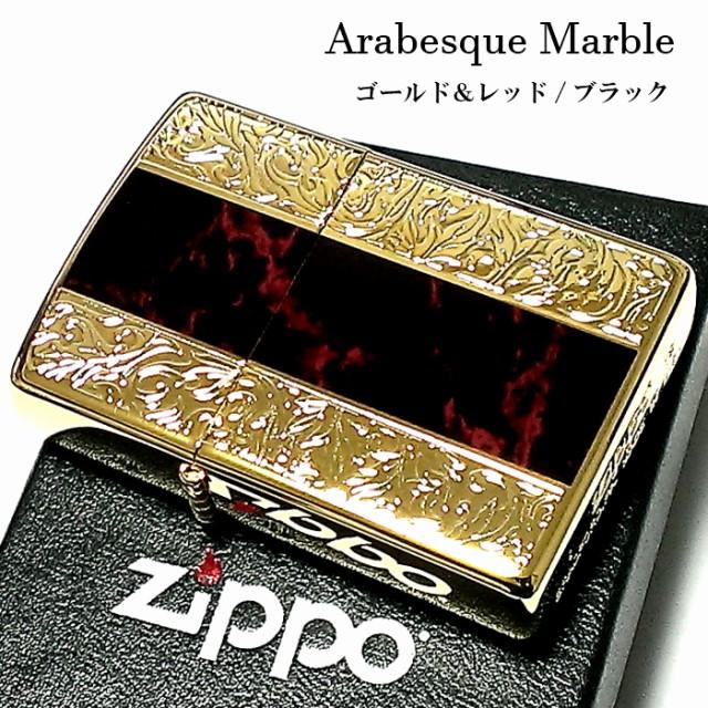 ZIPPO ライター アラベスク&黒大理石 レッド/ブラック ジッポ ゴールド 両面加工 彫刻 金タンク Arabesque Marble かっこいい