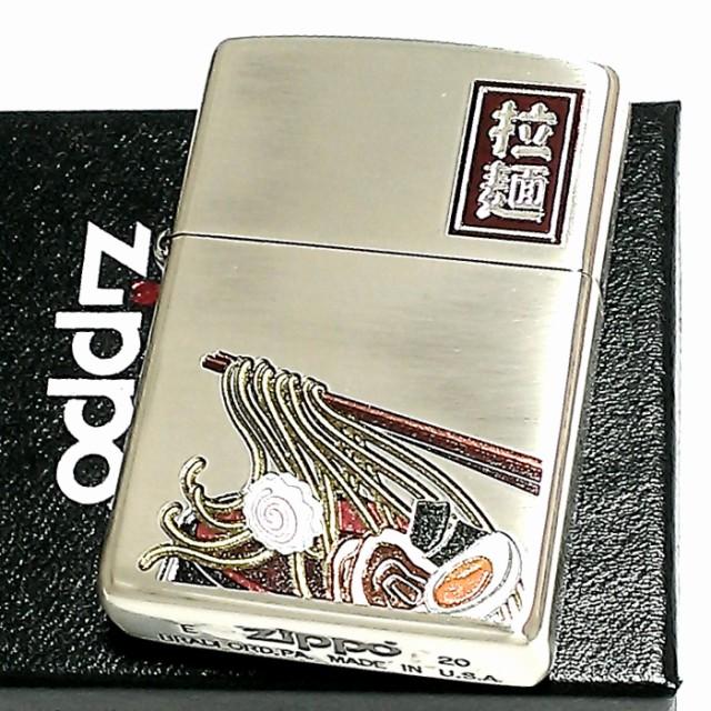 ZIPPO ライター 拉麺 ジッポ ラーメン アンティーク シルバー燻し ジッポー かっこいい メンズ 可愛い おしゃれ プレゼント ギフト