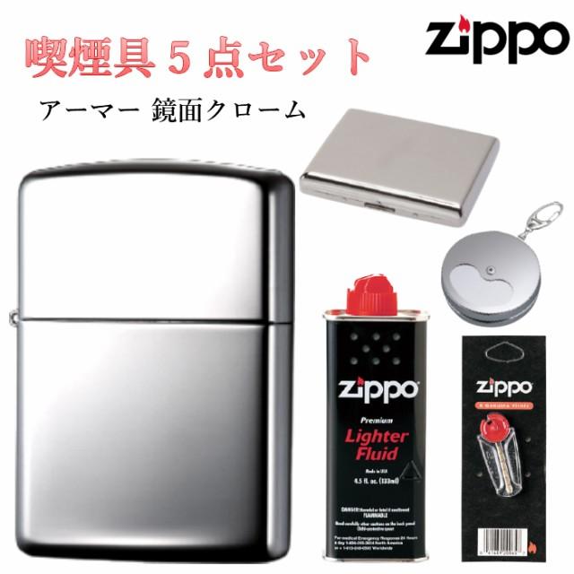 ZIPPO 5点 セットフリント 石 オイル タバコケース 携帯灰皿 アーマー 鏡面クローム ジッポ ライター シンプル 重厚モデル メンズ ギフト
