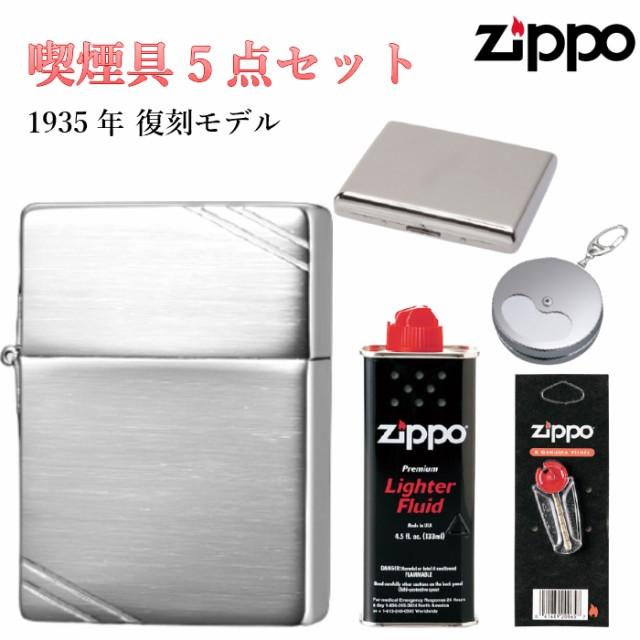 ジッポ セット フリント 石 タバコケース 携帯灰皿 オイル セット 1935復刻 両面彫刻 ジッポ ZIPPO ライター 重厚モデル メンズ ギフト
