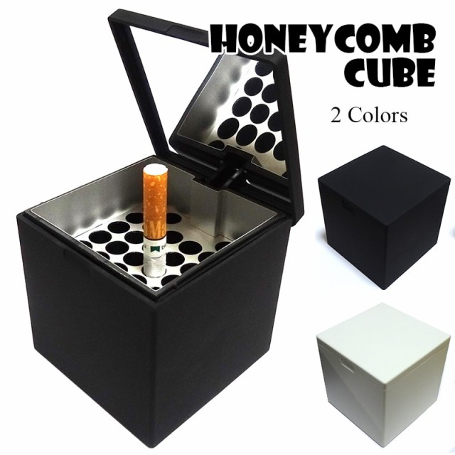 卓上灰皿 ハニカムキューブ ブラック ホワイト 灰皿 タバコ おしゃれ 喫煙具 瞬間消火 蓋つき インテリア 黒 白 メンズ プレゼント ギフ
