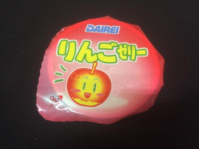 りんごゼリー 60g×40個入り 業務用 冷凍