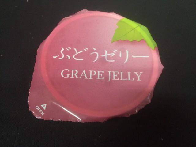 ぶどうゼリー 40g×40個入り 業務用 冷凍 葡萄 デザート