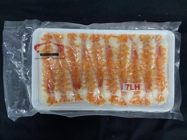 寿司海老 バナメイ 頭肉付 7LHサイズ 20枚入り 190グラム 冷凍 業務用 【エビ】