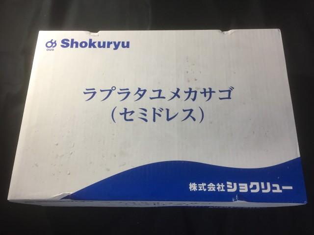 業務用 冷凍 ラプラタユメカサゴ セミドレス 5kg 40尾サイズ アラカブ 【魚】