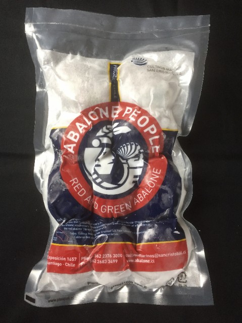 冷凍 アワビ 1kg(10粒入り) 【貝】