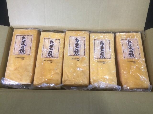厚焼玉子 5kg (500g×10PC) 冷凍 業務用