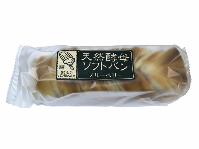 天然酵母 ソフトパン(ブルーベリー)