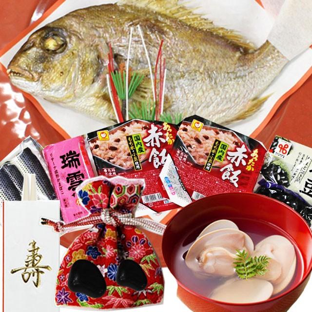 お食い初め 鯛 料理セット【1】 送料無料(祝い鯛300g 料理 歯固め石)