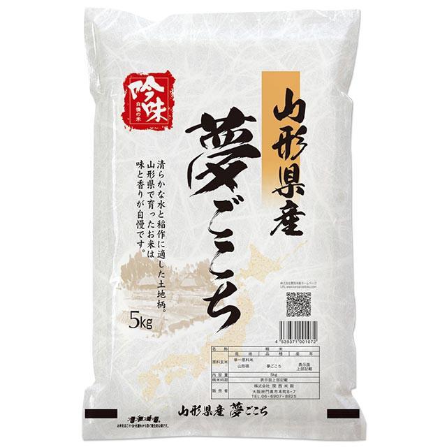 夢ごこち 5kg 送料無料 山形県 令和元年産 (米/白米 5キロ)