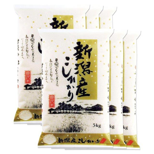 新潟 コシヒカリ 30kg 送料無料 新潟県 令和元年産 (米/白米 5kg×6)