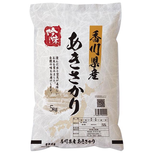 あきさかり 5kg 送料無料 香川県 令和元年産 (米/白米 5キロ)