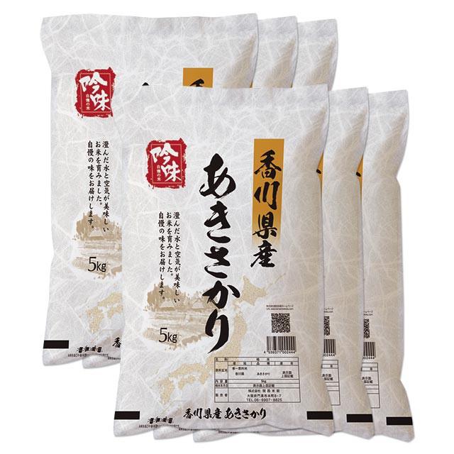 あきさかり 25kg 送料無料 香川県 令和元年産 (米/白米 5kg×5)