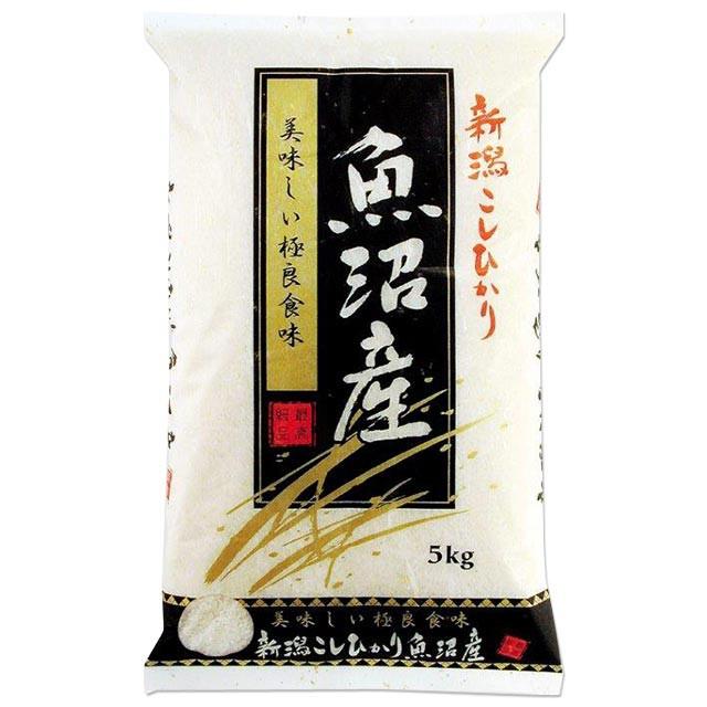 魚沼産コシヒカリ 5kg 送料無料 新潟県 令和2年産 特A米 (コシヒカリ/こしひかり 5キロ)