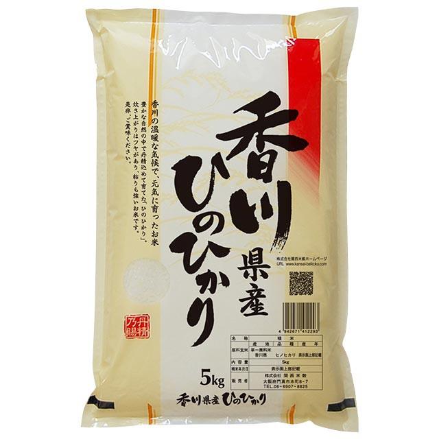 ヒノヒカリ 5kg 送料無料 香川県 令和2年産(ひのひかり/米/白米 5キロ)