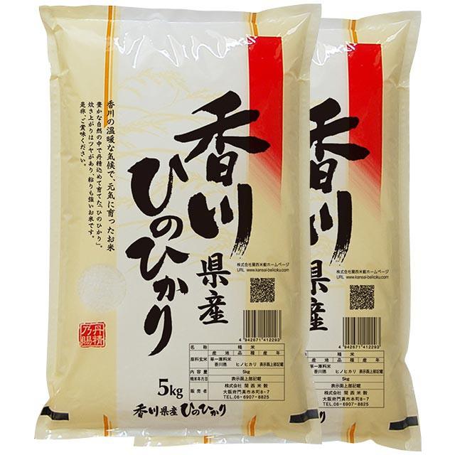 ヒノヒカリ 10kg 送料無料 香川県 令和2年産(ひのひかり/米/白米 5kg×2)