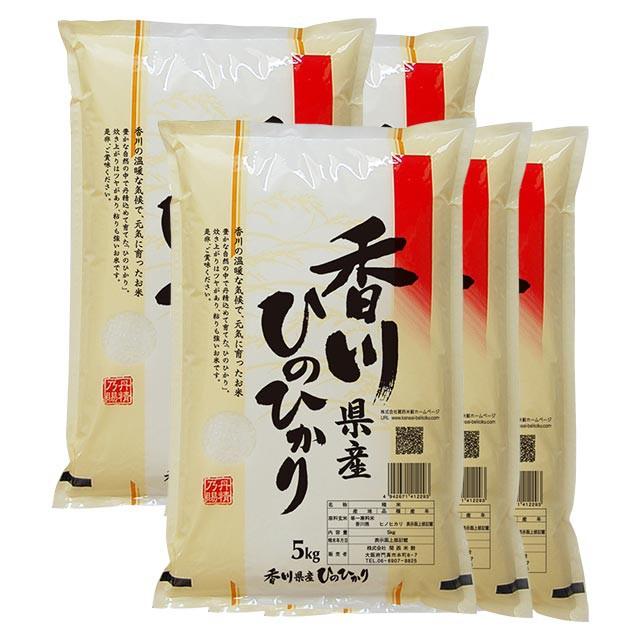 ヒノヒカリ 25kg 送料無料 香川県 令和2年産(ひのひかり/米/白米 5kg×5)