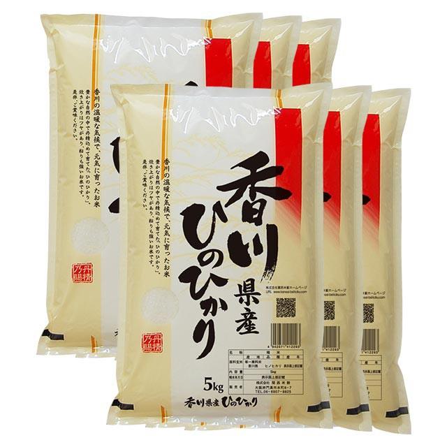 ヒノヒカリ 30kg 送料無料 香川県 令和2年産(ひのひかり/米/白米 5kg×6)