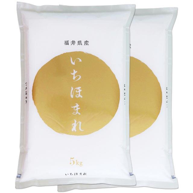 いちほまれ 10kg 送料無料 福井県 令和元年産 (米/白米/特a/特a米 5kg×2)