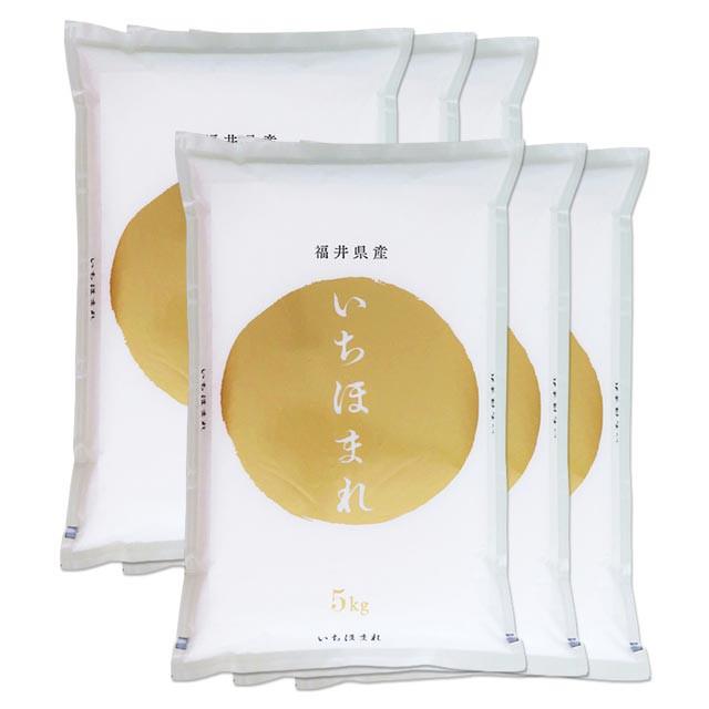 いちほまれ 30kg 送料無料 福井県 令和元年産 (米/白米/特a/特a米 5kg×6)