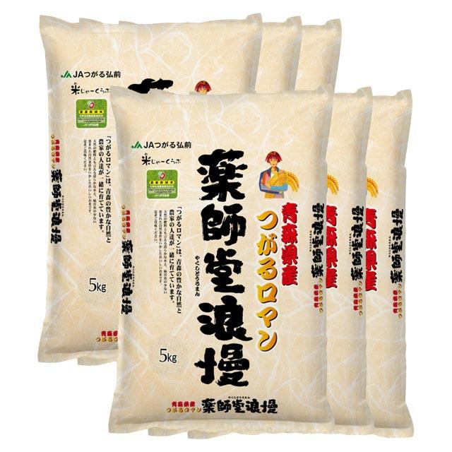 つがるロマン 30kg 送料無料 青森県 令和元年産 (米/白米 5kg×6)