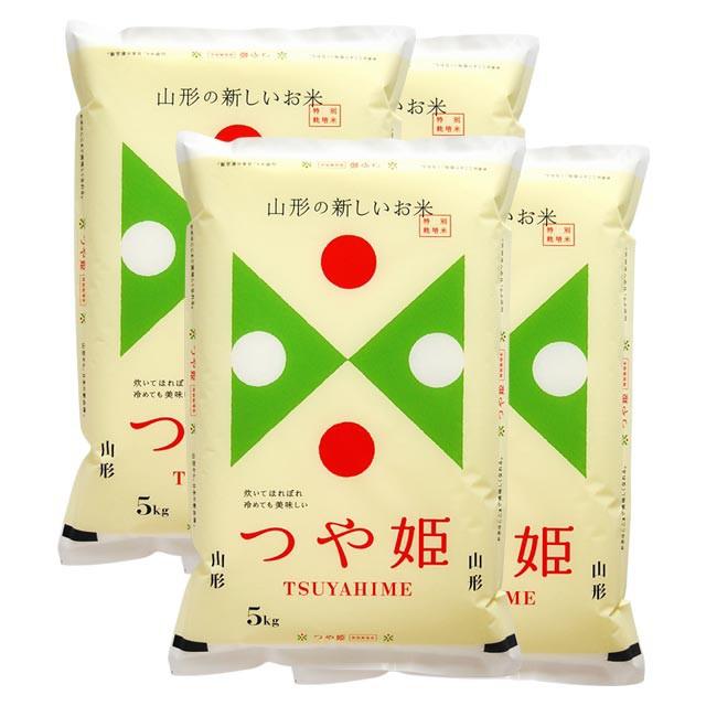 つや姫 特別栽培米 20kg 送料無料 山形県 置賜 令和2年産(米/白米 5kg×4)