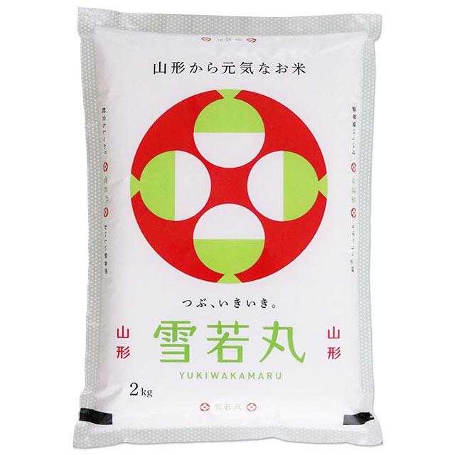 新米 雪若丸 2kg 送料無料 山形県 令和元年 産(2019年 白米 2キロ)