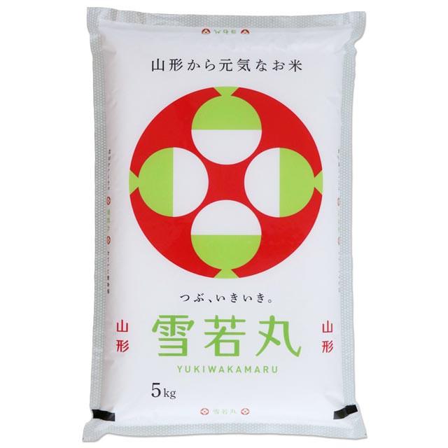雪若丸 5kg 送料無料 山形県 置賜 令和元年産 (米/白米/特a/特a米 5キロ)