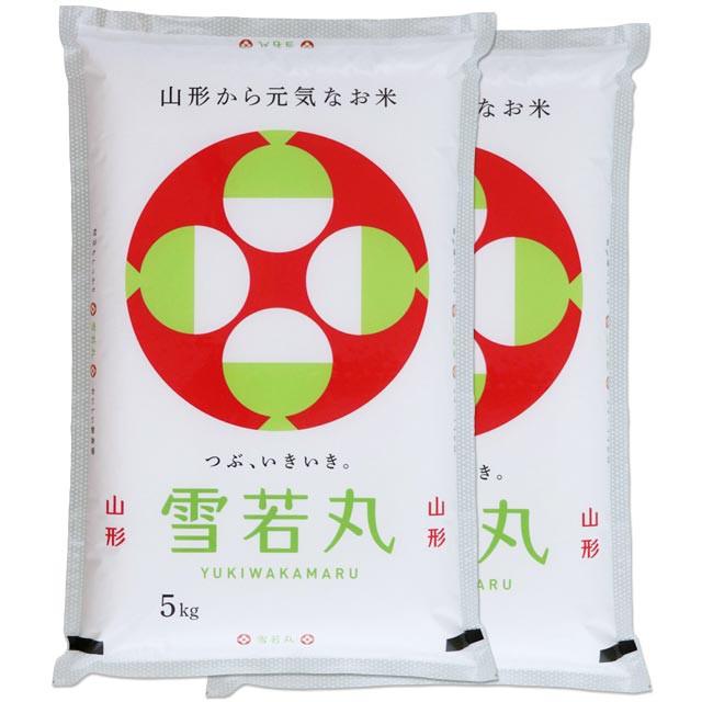 雪若丸 10kg 送料無料 山形県 置賜 令和元年産 (米/白米/特a/特a米 5kg×2)