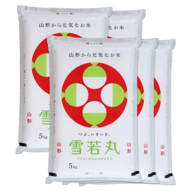 雪若丸 特別栽培米 25kg 送料無料 山形県 置賜 令和2年産(米/白米 5kg×5)