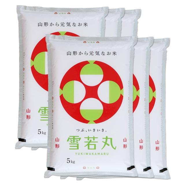 雪若丸 30kg 送料無料 山形県 置賜 令和元年産 (米/白米/特a/特a米 5kg×6)