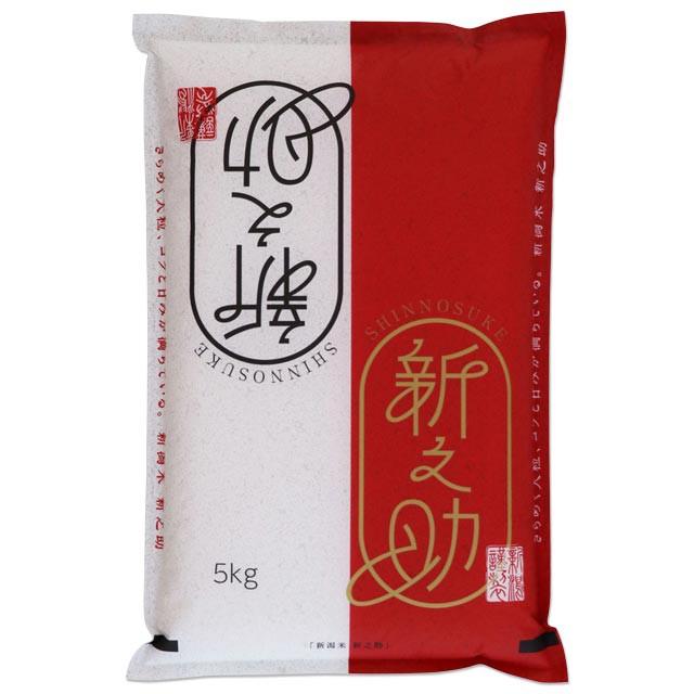 新之助 5kg 送料無料 新潟県 令和元年産 (米/白米 5キロ)