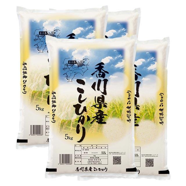コシヒカリ 20kg 送料無料 香川県 令和元年産 (米/白米 5kg×4)