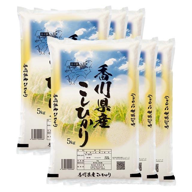 コシヒカリ 30kg 送料無料 香川県 令和元年産 (米/白米 5kg×6)