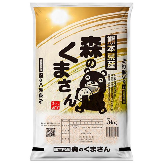 森のくまさん 特別栽培米 5kg 送料無料 熊本県 令和元年産 (米/白米 5キロ)
