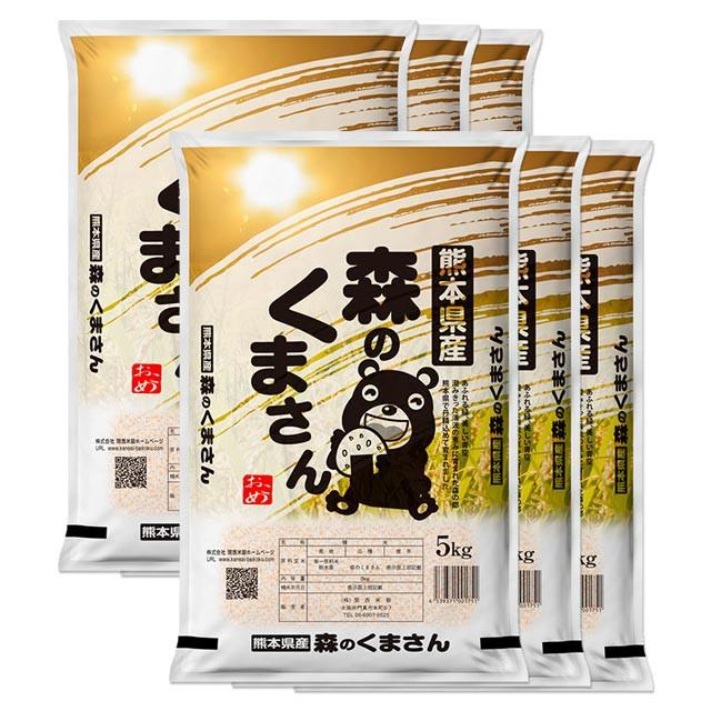 森のくまさん 特別栽培米 30kg 送料無料 熊本県 令和2年産(米/白米 5kg×6)