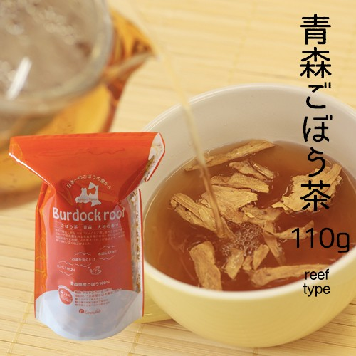 【青森 ごぼう茶 茶葉 110g】ごぼう茶 ゴボウ茶 送料無料 青森ごぼう ティー 健康茶 青森産 オリジナル ポイント5倍