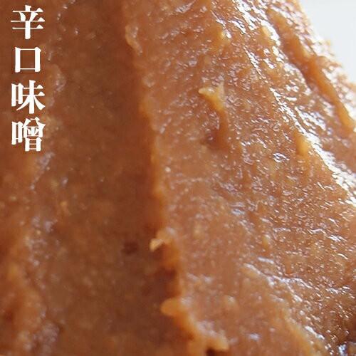【青森県産 辛口 味噌 1kg】味噌 手作り 十割みそ 三年熟成 クール便 送料無料 2個購入で+1個オマケ(沖縄配送不可)