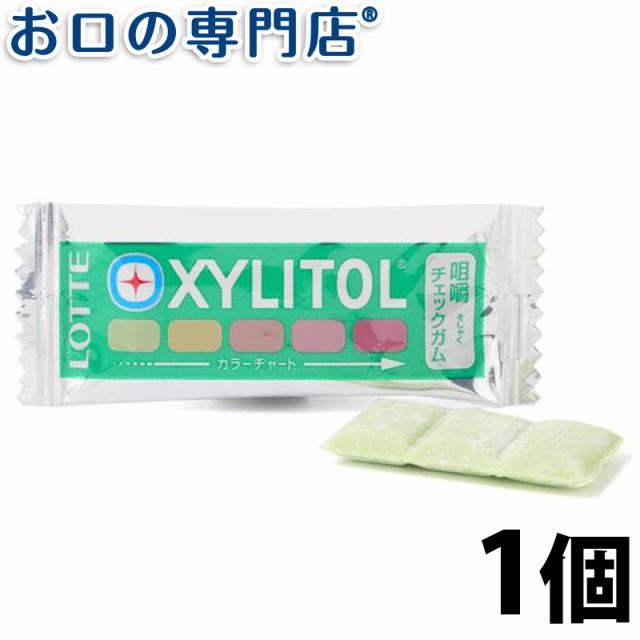 【ポイント消化】キシリトール咀嚼チェックガム1枚(ミックスフルーツ味)【歯科専売品】