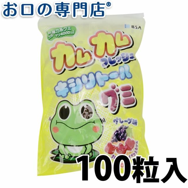 カムカムフレッシュ キシリトールグミ グレープ味1袋(100粒入)