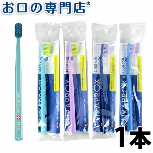 プロックス 歯ブラシ クラ