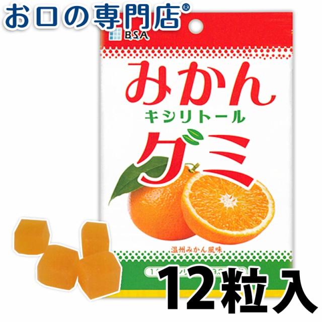 BSA みかんキシリトールグミ 12粒(48g) × 1袋 【歯科専売品】