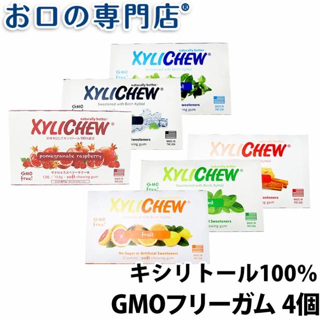 【送料込】 ◆キシリトール100%◆Xylichew(キシリチュウ)粒ガム ブリスターパック(12粒)× 4個(2個ずつ選べる)【メール便送料無料】