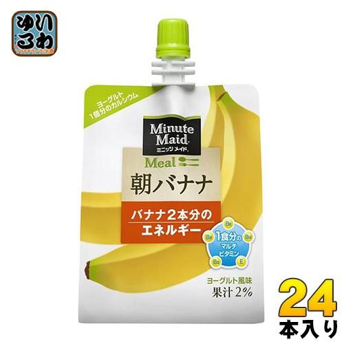 コカ・コーラ ミニッツメイド 朝バナナ 180g パウチ 24本入