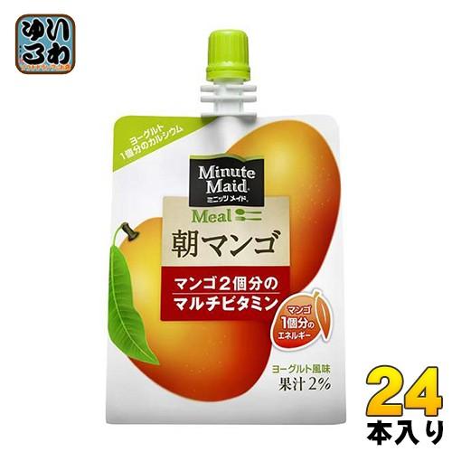 コカ・コーラ ミニッツメイド 朝マンゴ 180g パウチ 24本入
